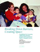 Breaking down barriers, creating space