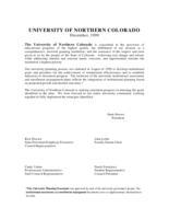 University plan 1999-2005